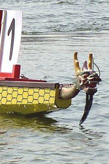 ドラゴンボートの船首