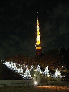 ザ・プリンス パークタワー東京01