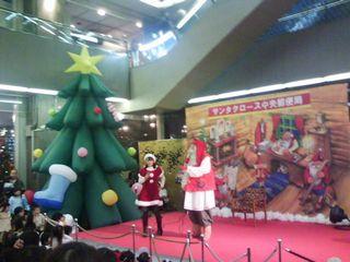 サンタが街にやってくる!in 東京'08