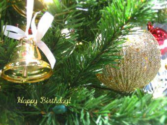 12月3日生まれの皆さん、お誕生日おめでとう!
