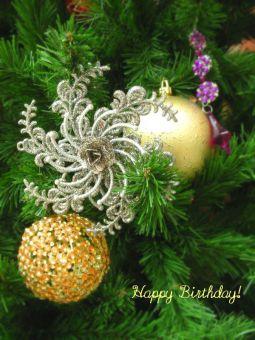 12月7日生まれの皆さん、お誕生日おめでとう!