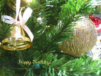 12月10日生まれの皆さん、お誕生日おめでとう!