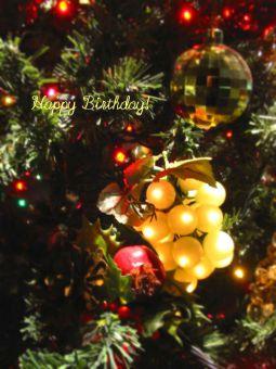 12月18日生まれの皆さん、お誕生日おめでとう!