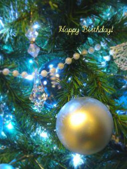 12月19日生まれの皆さん、お誕生日おめでとう!