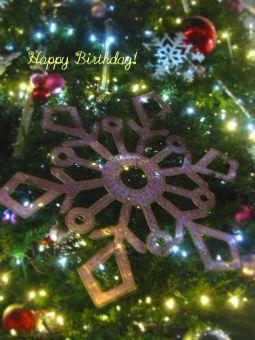 12月20日生まれの皆さん、お誕生日おめでとう!
