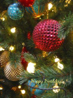 12月21日生まれの皆さん、お誕生日おめでとう!