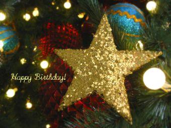 12月23日生まれの皆さん、お誕生日おめでとう!