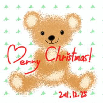 2011クリスマスカード(くま)