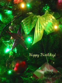 12月26日生まれの皆さん、お誕生日おめでとう!