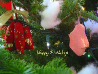 12月29日生まれの皆さん、お誕生日おめでとう!