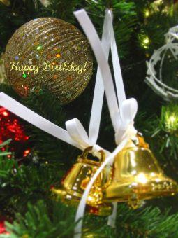 12月31日生まれの皆さん、お誕生日おめでとう!