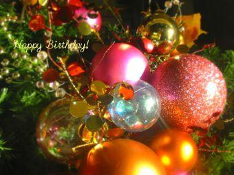 1月30日生まれの皆さん、お誕生日おめでとう!