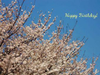 3月15日生まれの皆さん、お誕生日おめでとう!