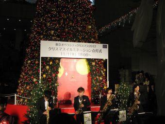 東京オペラシティ点灯式03