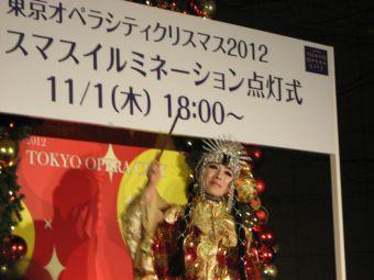 東京オペラシティ点灯式04
