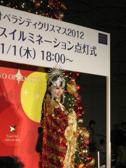 東京オペラシティ点灯式05