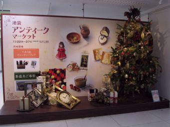 東武百貨店池袋店09