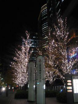 TOKIA 03