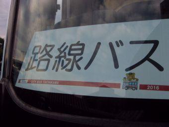リラックマバス5号車02