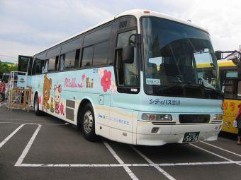 リラックマバス5号車03