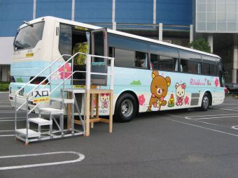 リラックマバス5号車04