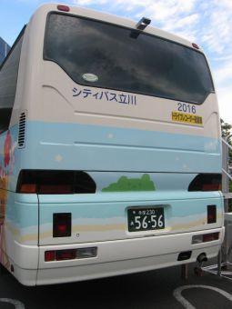 リラックマバス5号車05