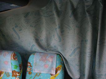 リラックマバス5号車06