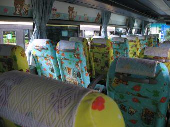 リラックマバス5号車07