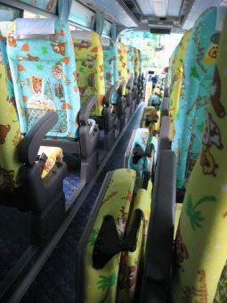 リラックマバス5号車08