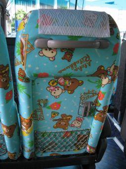リラックマバス5号車09
