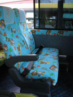 リラックマバス5号車10