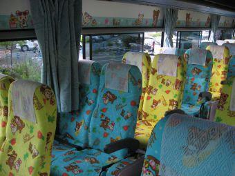 リラックマバス5号車11