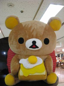 そごう川口店『リラックマ展』01