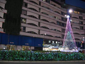 池袋駅東口01.jpg