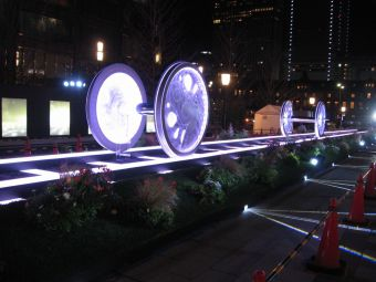 東京ミチテラス2013.jpg