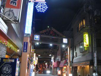 遊座大山商店街.jpg