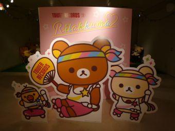 リラックマ×タワーレコード コラボ展08