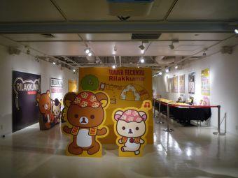 リラックマ×タワーレコード コラボ展09