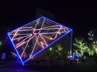 かわぐち光のファンタジー2014☆川口西公園