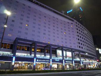 エクセルホテル東急