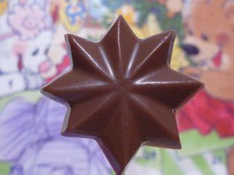 星型のチョコレート