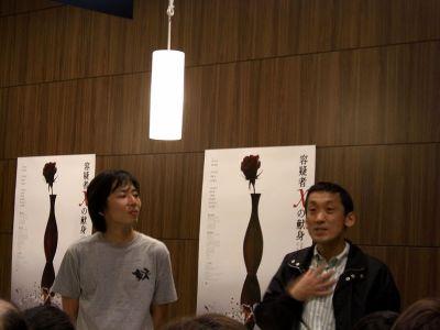 『容疑者Xの献身』ブログライター取材01