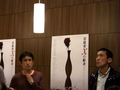 『容疑者Xの献身』ブログライター取材03