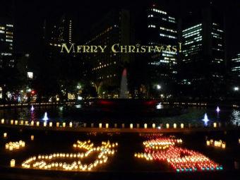 クリスマスカード(日比谷公園☆サンタ&トナカイ)640x480