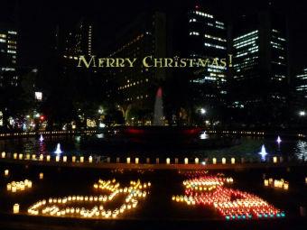 クリスマスカード(日比谷公園☆サンタ&トナカイ)800x600