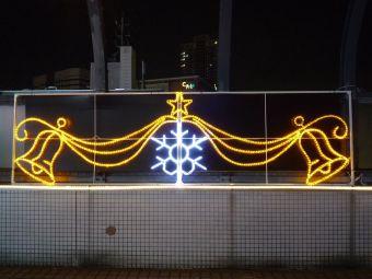 川口駅13