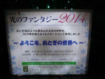 東川口駅10