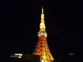 東京タワー15