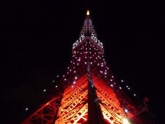 2015西暦表示の東京タワー15