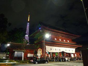 2015西暦表示の東京タワー24
